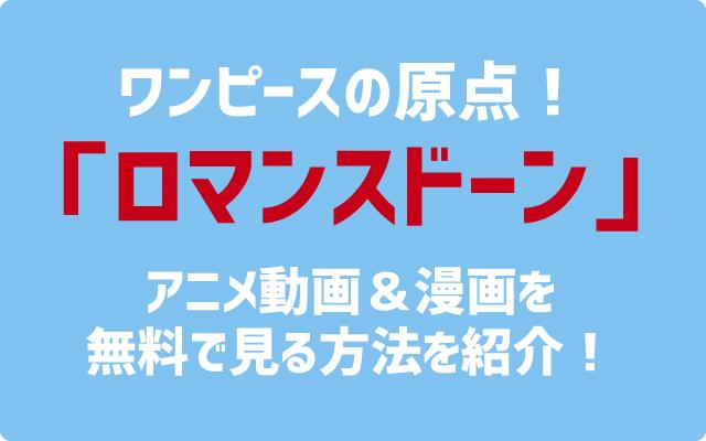 ワンピース アニメ 動画 ブログ